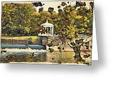 Art Museum Gazebo Greeting Card