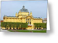 Art Pavilion Zagreb Greeting Card