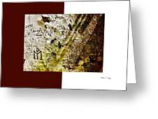 Arte Urban 10 Greeting Card
