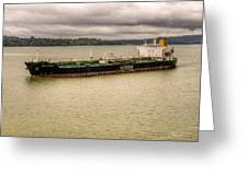 Artic Bridge In The Panama Canal Greeting Card