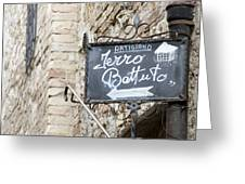 Artigiano - Tuscany Greeting Card