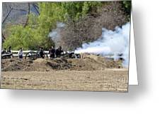 Artillery Support Greeting Card