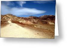 Artist Pallet Death Valley Greeting Card