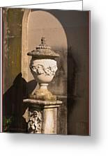 Artistic Fountain Greeting Card