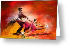 Artistic Roller Skating 02 Greeting Card