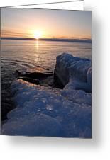 Artistic Sunrise Greeting Card