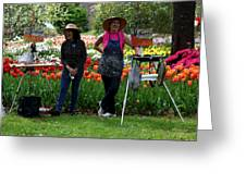 Artists Posing For Papparazzi II Greeting Card