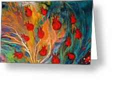 Artwork Fragment 11 Greeting Card
