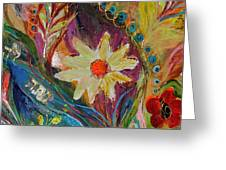 Artwork Fragment 66 Greeting Card