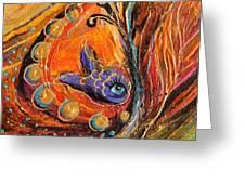 Artwork Fragment 88 Greeting Card