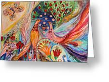 Artwork Fragment 89 Greeting Card by Elena Kotliarker