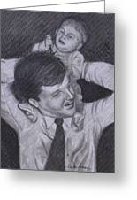 As A Father Carries His Son Greeting Card by Kathy Weidner