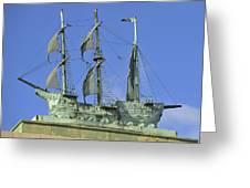 Asbury Park Nj Convention Hall Ship  Greeting Card