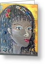 Ashanti Greeting Card by Karen Carnow