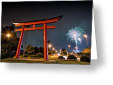 Asian Fireworks Greeting Card