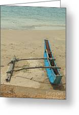 Asian Fishing Boat Greeting Card
