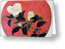 Asian Floral Greeting Card