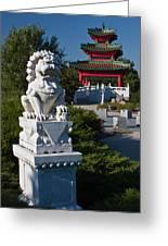 Asian Gardens Greeting Card