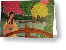 Asian Girl On Bridge  Greeting Card
