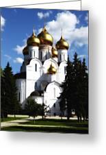 Assumption Cathedral Yaroslavl Russia Greeting Card