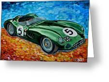 Aston Martin Dbr1 Greeting Card