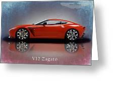 Aston Martin V12 Zagato Greeting Card