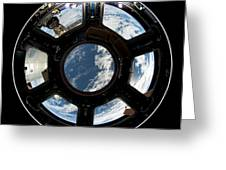 Astronauts View From The Space Station Greeting Card
