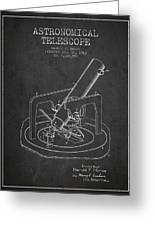 Astronomical Telescope Patent From 1943 - Dark Greeting Card