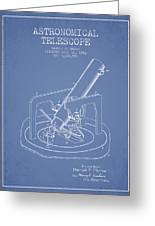Astronomical Telescope Patent From 1943 - Light Blue Greeting Card