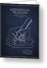 Astronomical Telescope Patent From 1943 - Navy Blue Greeting Card
