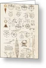 Astronomy Diagrams Greeting Card