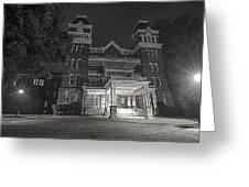 Asylum In The Dark Greeting Card