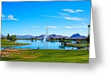 At Fountain Park Greeting Card
