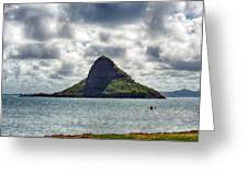 At Mokoli'i's Summit Greeting Card