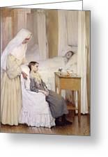 At Notre-dame Du Perpetuel Bon Secours Hospital Greeting Card