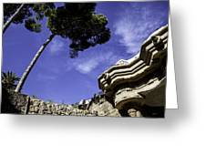 At Parc Guell In Barcelona - Spain Greeting Card
