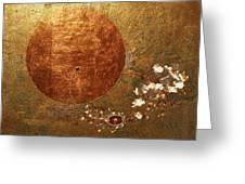 At Past Elaborate No. 1 Greeting Card