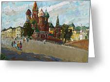 At The Cathedral Of Vasily The Blessed Greeting Card