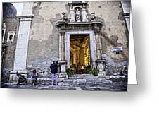At The Church - Child's Curiosity - Sicily Greeting Card