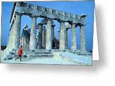 At The Cradle Of Civilization Greeting Card