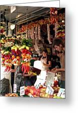 At The Market Greeting Card