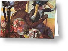 At The Milliner's  Greeting Card
