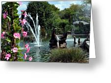 At The Zoo Greeting Card