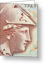 Athena On Banknote Greeting Card