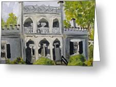 Athenaeum Greeting Card