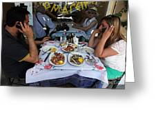 Athenians Eat Lunch Greeting Card