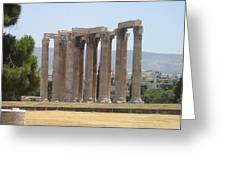 Athens 1 Greeting Card