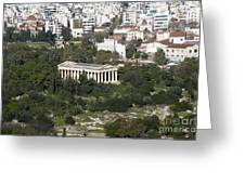 Athens Cityscape  Greeting Card
