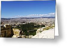 Athens View From Acropol Greeting Card