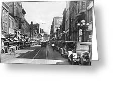 Atlanta Shopping District Greeting Card